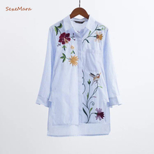Buy SexeMara 2017 women blouse Spring summer long sleeve cotton female casual striped embroidery patch shirt Ladies for $9.55 in AliExpress store
