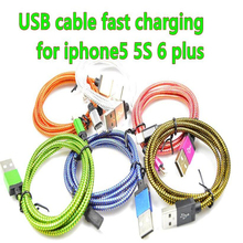 1M 8Pin Nylon Mobile Phone Cables Charging USB Cable Charger Data For iPhone 5 5S 6 6s plus