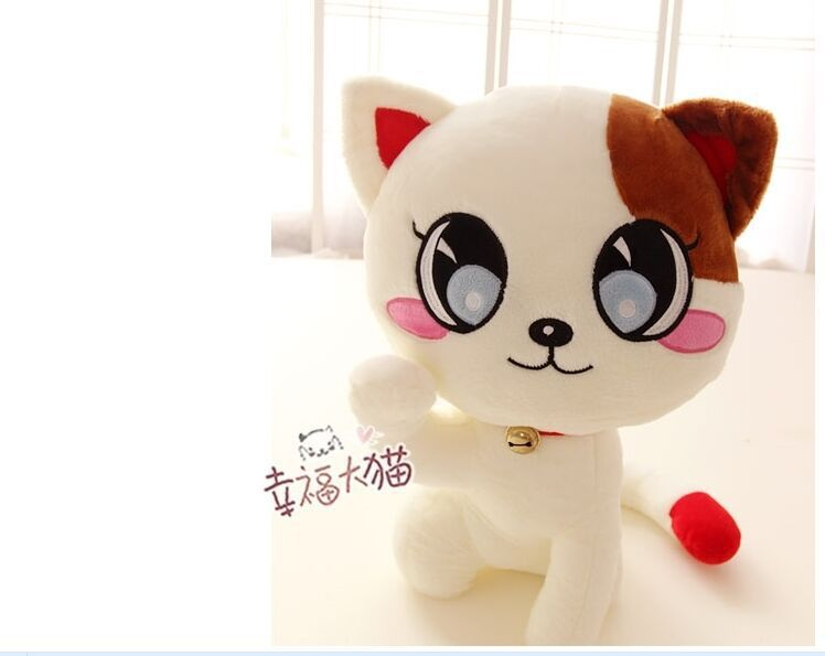 middle cute Plutus cat toy big eyes plush lovely cat doll with bell about 40cm(China (Mainland))