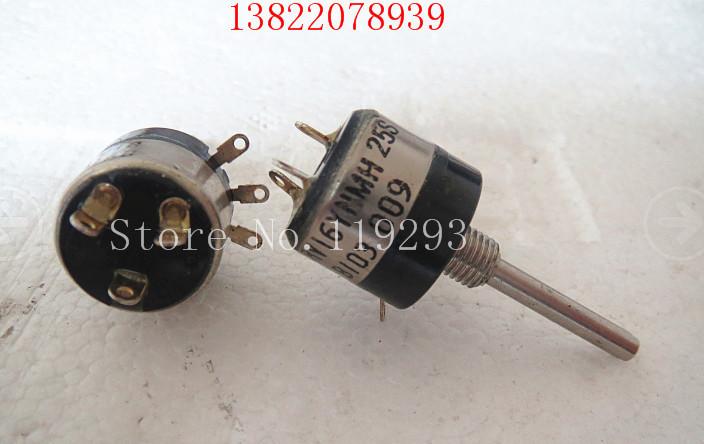 Здесь можно купить  [SA]Japan TOCOS RV16YNMA 25S B10K associated with switch potentiometer single hole 6MM--10PCS/LOT  Электротехническое оборудование и материалы