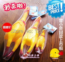 Vocalization pet toy screaming chicken vent toys shrieking chicken HIGH QUALITY PET DOG TOYS SCREAMING CHICKEN Decompression Toy(China (Mainland))
