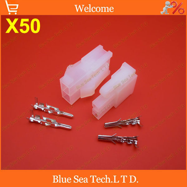 50 sets 2 Pin/way 4.2mm 5557 wiring terminals Electrical connector kit for car/motorcycle/boat ect.Free Shipping(China (Mainland))