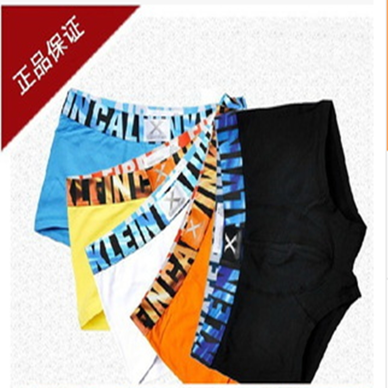The new cotton mens underwear boxer boxersC colorful X Series 8-color calvin supplyОдежда и ак�е��уары<br><br><br>Aliexpress