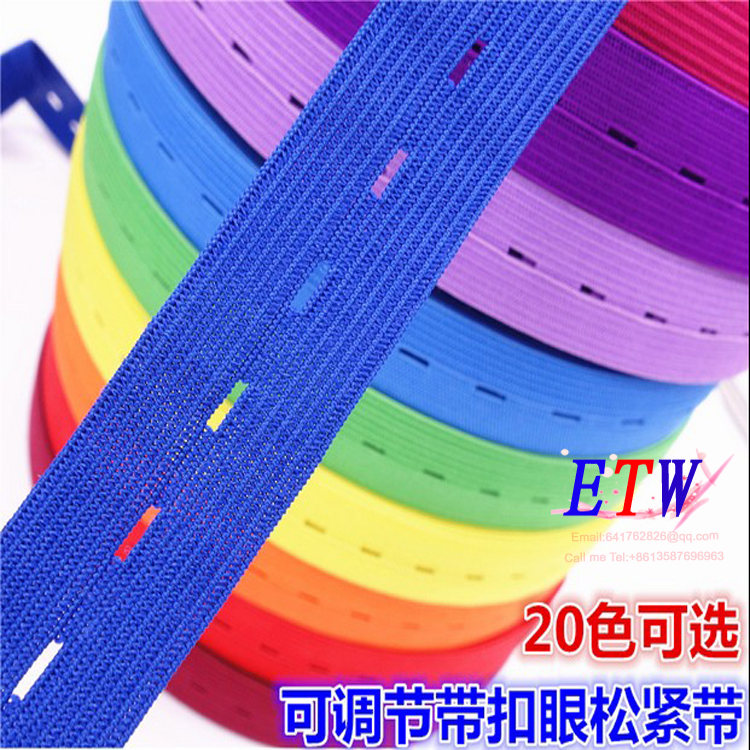 Free shipping! 10yards/lot, 15-20mm colorful Width Button Hole Elastic Tape 20 colors Elastic Stretch Webbing Maternity belt(China (Mainland))