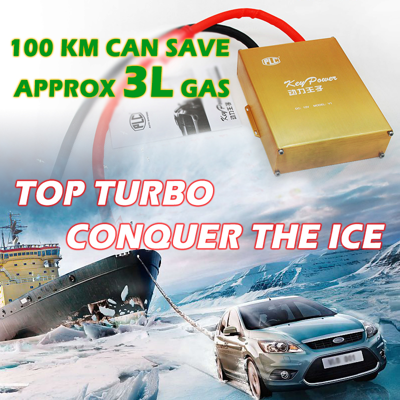 Germany fuel tech senior car voltage stabilizer your Efficient free fuel best fuel economizer effective economy fuel saver