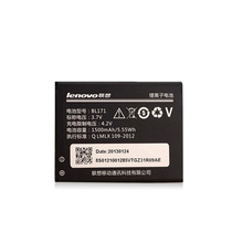 High Quality New Phone Battery BL171 1500mAh For Lenovo A319 A356 A368 A370e A376 A60 A65 A500 A390T