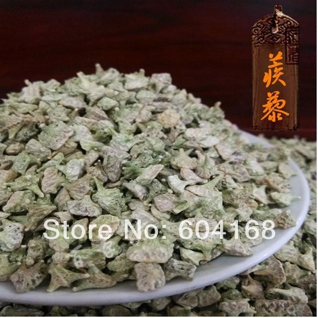 Puncturevine Caltrop Fruit / thistles/ji li/Traditional Dry Herbs Traditional Chinese medicine 500G Free Shipping<br><br>Aliexpress