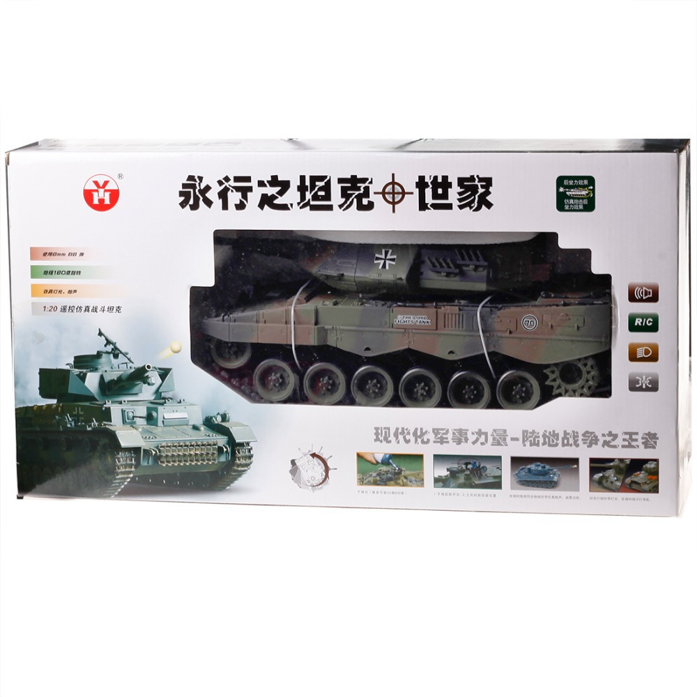 Yu Hang YH4101A RC Tank 4CH Remote Control Tank Model Children Toy Army Green