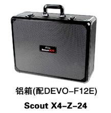 100% Original Walkera Scout X4 Aluminum carry case Scout X4-Z-24 RC Drone FPV Hexacopter helicopter