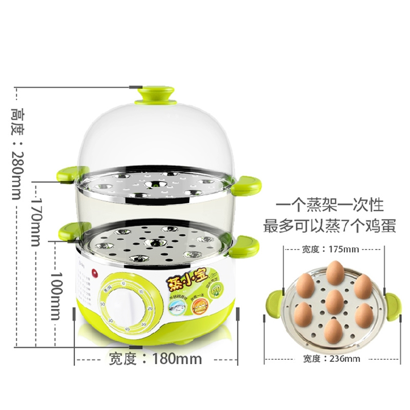 Free shipping The United States Mz-syh18-2a Eggboilers Appointment Cooker Stainless Steel Double Mini Household Electric Steamer(China (Mainland))