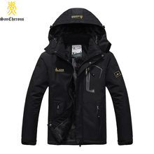 2016 Large Size 9 Colors Warm Outdoor Winter Jacket Men Windproof Hood Sport Men Jacket Size L-4XL(China (Mainland))