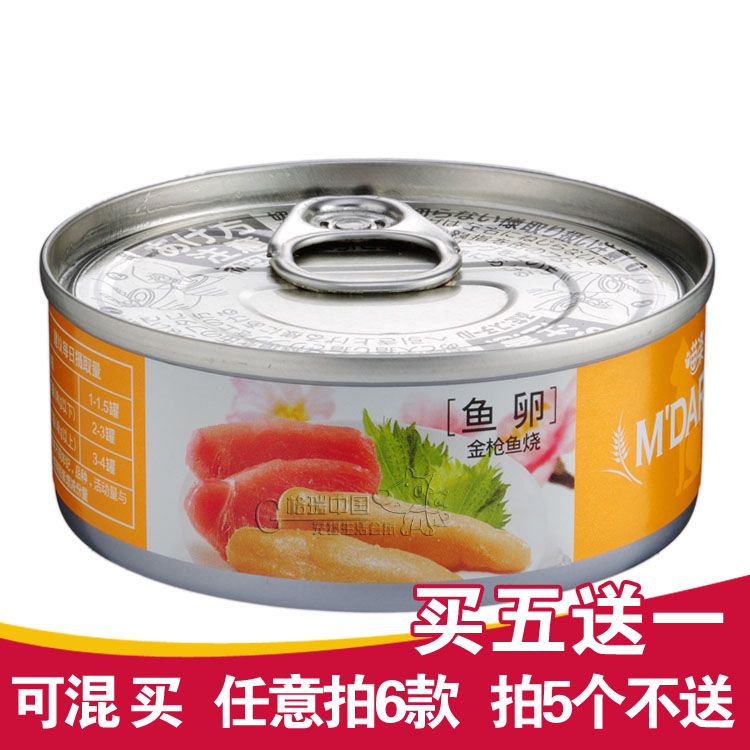 Online buy wholesale canned tuna 80g from china canned for Is tuna fish good for cats