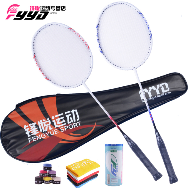 Fy carbon badminton lovers 2 2