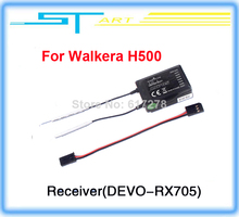 10pcs 2014 New Walkera Receive (DEVO-RX705 Spare Parts for Drone RC WALKERA TALI H500 FPV Hexacopter helicopter Free toy hobbies