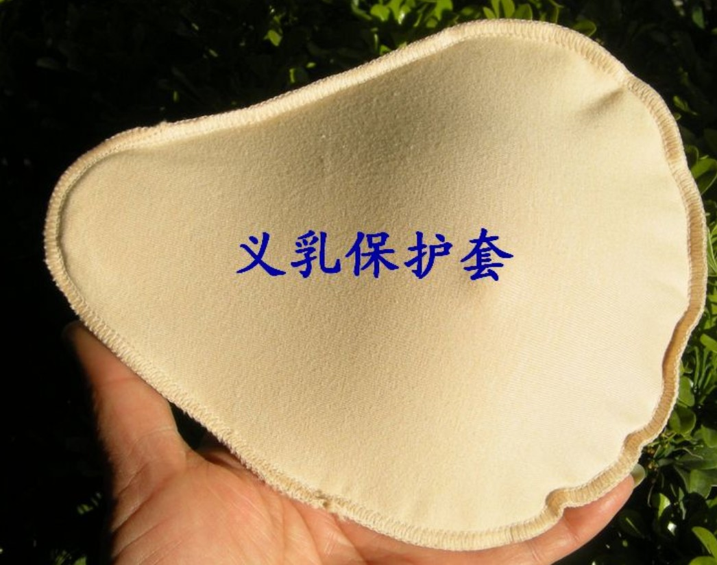 V Lightweight postoperative breast cancer Breast milk soft silicone breast prosthesis Liu Jiantao without bra(China (Mainland))