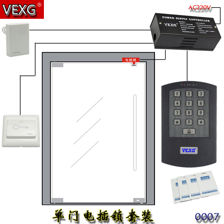 Vexg electronic access control electric lock the door set access control(China (Mainland))