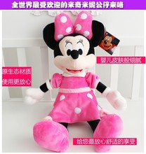 2016 hot sale 40cm High quality  Mickey or minnie Mouse Plush Toy Doll for birthday Christmas gift 1pcs/lot(China (Mainland))