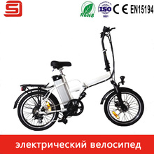 Buy Electric Folding Bike 250W Brushless Hub Motor 36V 10Ah Lithium Battery Foldable Electric Bicycle Ebike Motorcycle Scooter for $427.50 in AliExpress store