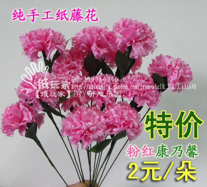 Handmade diy paper rattan paper flowers birthday gifts flower finished products(China (Mainland))