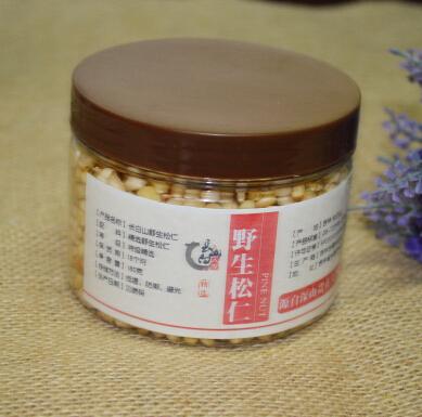 Changbai mountain wild pine nut kernels pine nut kernels pine nuts