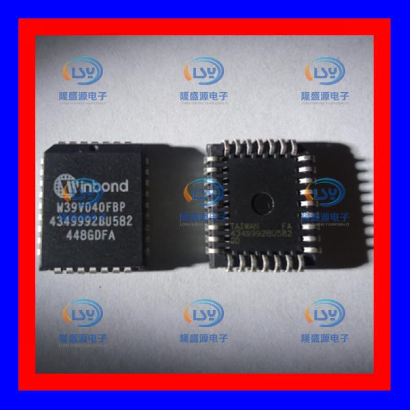 2016 ic chip serial wifi esp8266ex