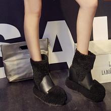 2016 Mujeres Calientes del Invierno Botas de Nieve de la Piel de Tres Colores de Moda Aumento de la Altura Zapatos Caliente Botas de Plataforma Del Tobillo(China (Mainland))
