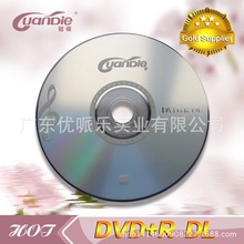 5 pcs Less Than 0.3% Defect Rate Grade A 8.5 GB Blank Printed DVD+R DL Disc(China (Mainland))
