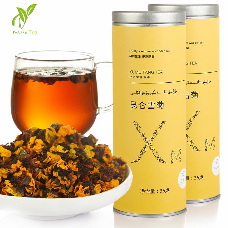 Гаджет  Promotion Chinese Kunlun Mountain Snow Daisy Chrysanthemum Tea Refreshing Flower Tea Health Care for Lower Blood Pressure None Еда
