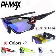 PHMAX Brand Polarized JBR Cycling SunGlasses/Mountain Bike Goggles/5 Lens Cycling Eyewear Bicycle Sunglasses Cycling Glasses(China (Mainland))