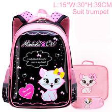 Portfolio School Bags For Girls 2018 Sweet Cute Cartoon Princess Cat Children Backpack Kids Lace Bookbag Primary School Backpack(China)