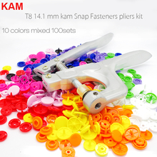 Buy {10 colors 100sets }KAM T8 14mm Glossy plastic Snap Button Fastener buttons Diaper DIY Colors Mixed& Pliers Kit m for $14.99 in AliExpress store