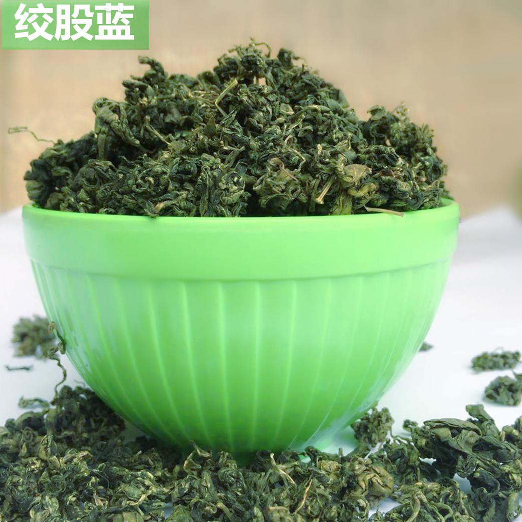 online kaufen gro handel organische jiaogulan tee aus china organische jiaogulan tee gro h ndler. Black Bedroom Furniture Sets. Home Design Ideas