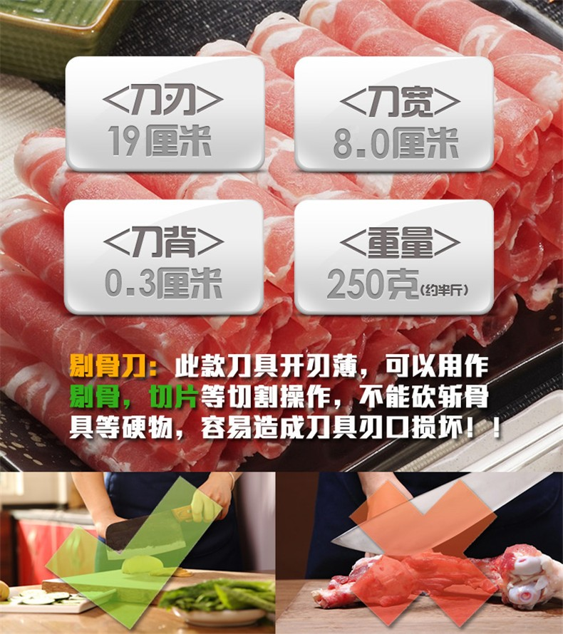 Buy Free Shipping Chu Family Forged Knife Kitchen Handmede Chef Special Pork Knife Boning Knife Slaughter Butcher Machete Knives cheap