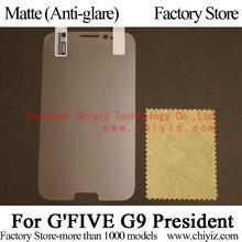 4x Matte Anti-glare LCD Screen Protector Guard Cover Film Shield For G'FIVE G9 President / Gfive G9
