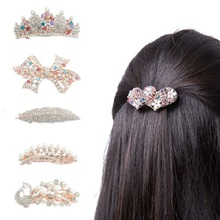 1 PC Fashion Women Crystal Flower Full Drill Hair Clip Hairpin Twinkling Heart Bow Leaf Peacock Barrette Tiara Hair Accessories(China (Mainland))