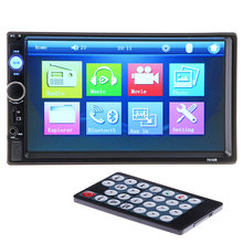 2 Din 7'' HD Touch Screen Car Video Player Bluetooth Phone Stereo Radio FM/MP3/MP4/MP5/Audio/USB  Auto Electronics In Dash(China (Mainland))