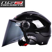 Gratitude preferential LS2 OF168 Factory Outlet motorcycle Summer Half helmet Motor helmets cascos Helmet (China (Mainland))