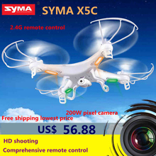Syma model aircraft x5c remote control large professional of the drones model toy 2.4Gremote control With a camera