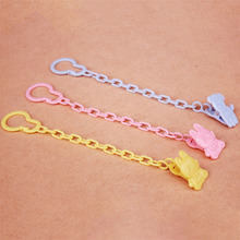 Baby Kid Pacifier Clip Dummy Chain Soother Nipple Clip Pink Blue Yellow Cartoon Pattern 1 Pcs 0030(China (Mainland))