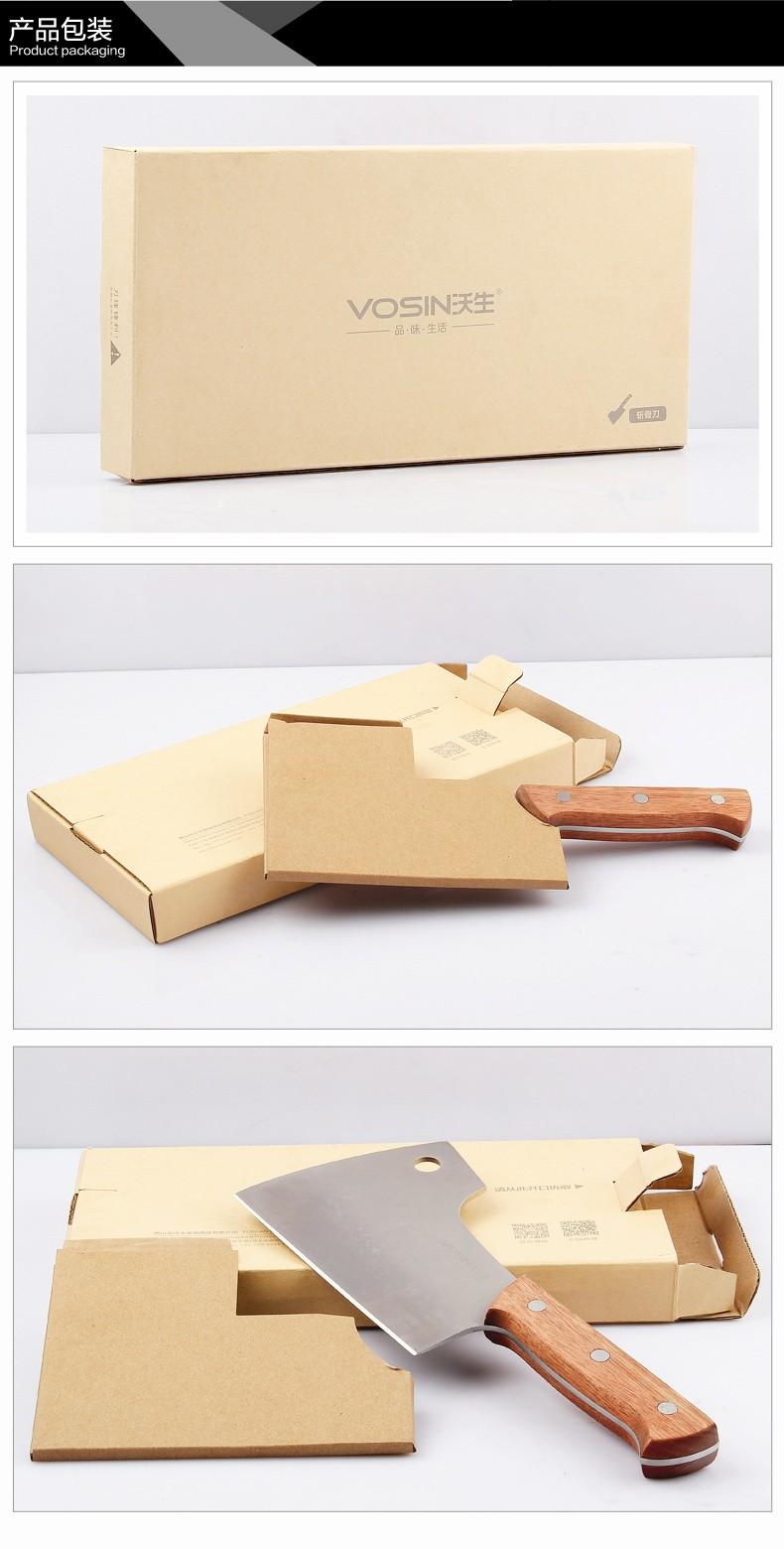 Buy Manual German Kitchenware steel kitchen knives intermaxillary cut / cut bone knife + traditional forging process cheap