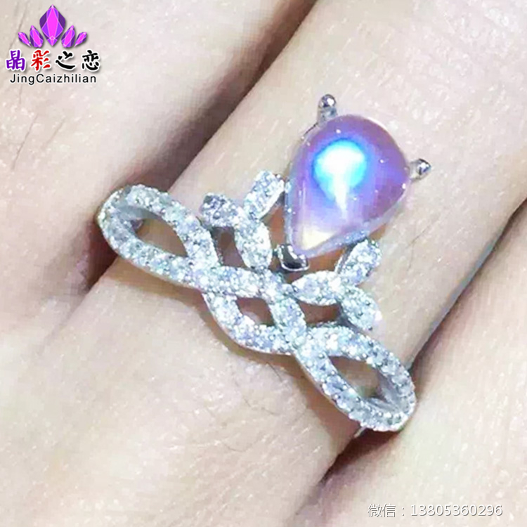 Crystal Color Of Love Silver Plated Platinum Rose Gold Shifting Mosaic Moonstone Female Ring(China (Mainland))