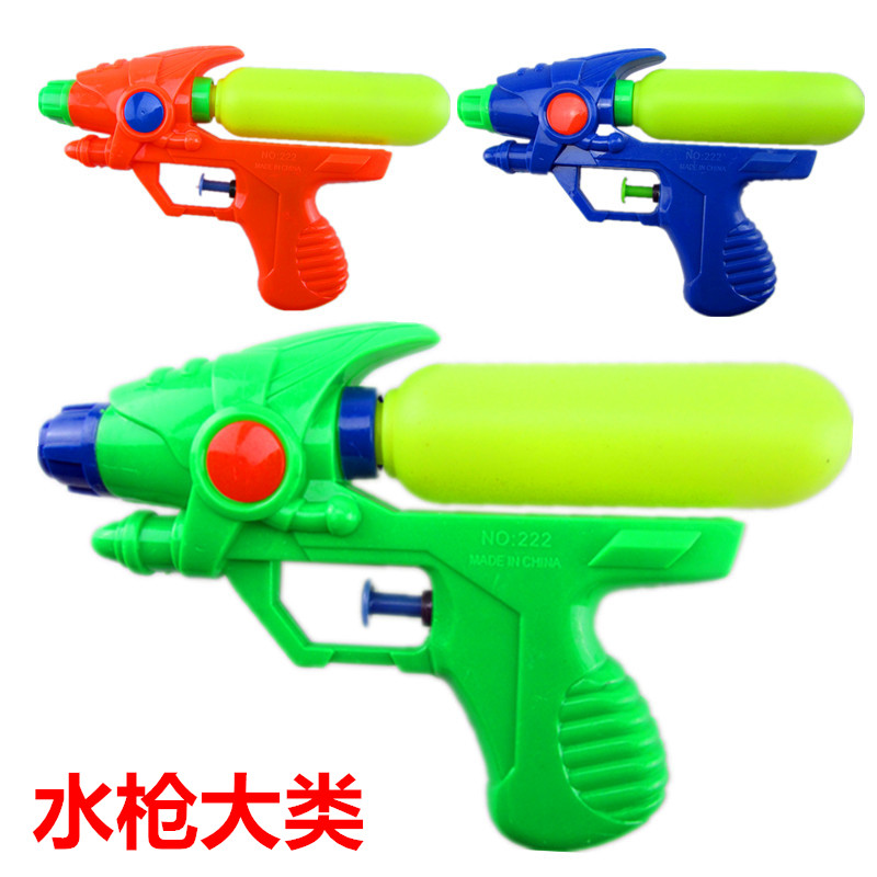 Extra Large Toys : Extra large water gun spray wash toy baby
