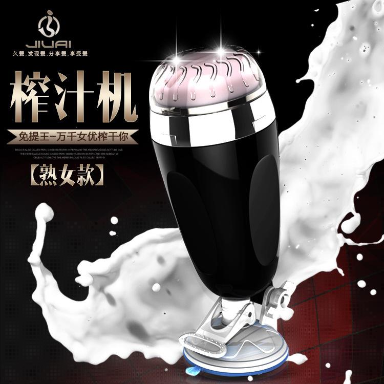 Hands Free Masturbator Cup Artificial Vagina Pussy Men Prolong Ejaculation Trainer Male Masturbator Sex Toy For Men Sex Product(China (Mainland))