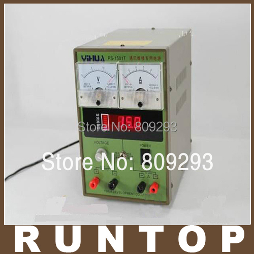 Free shipping YIHUA 1501T Adjustable DC Power Supply LED Display Mobile phone repair power test regulated power supply<br><br>Aliexpress