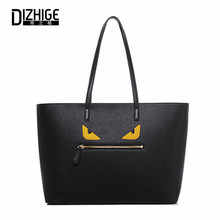 2016 Hot Sale Brand Pu Leather Hand Bag Evil Eye Little Monster Yellow Eyes Shopping Bag Zipper Large Capacity Tote Bag