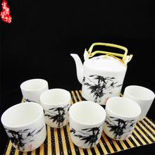 Gift ceramics set 7 tea service set Large teaports cup