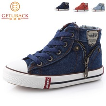2015 New Kids Classic Canvas Shoes Children Casual Jeans Plimsolls Spring & Autumn Student Boys & Girls Boots 8-18 Ages, HJ040(China (Mainland))