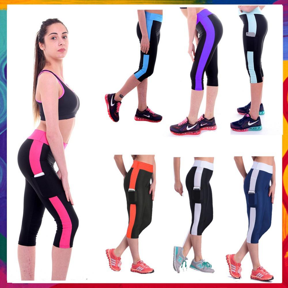 яркая одежда для фитнеса женская