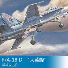 Buy trumpeter 1 72 USA F/A-18D HORNET 80269 B2 for $28.43 in AliExpress store