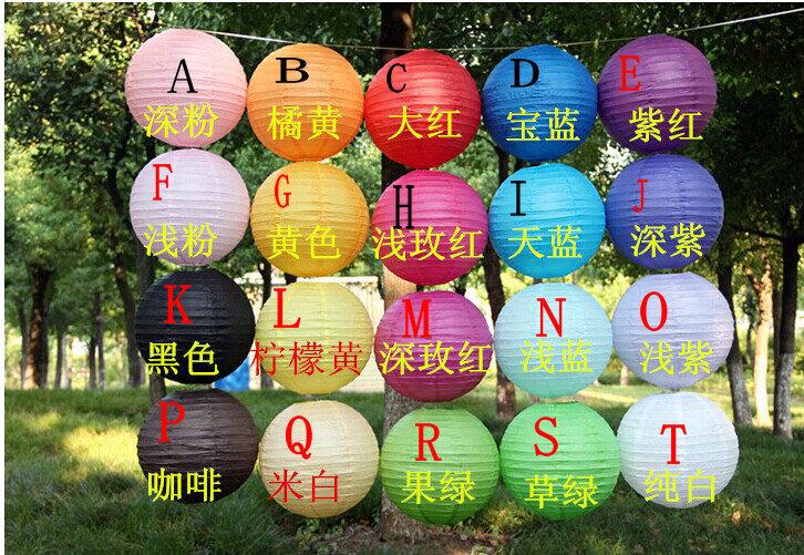 high quality 10pcs/lot 16''(40cm) Chinese paper lantern decoration latern multi colors latern(China (Mainland))